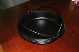 Just the coolest cast iron pan ever!!! Its an actual Sukiyaki pan!